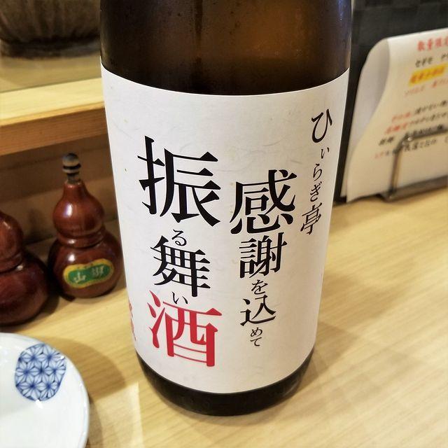 ひいらぎ亭5(小)_007