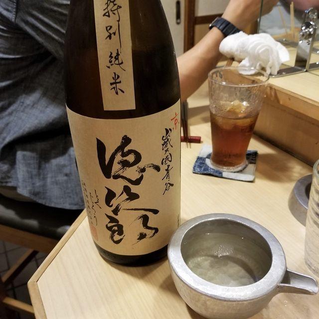ひいらぎ亭5(小)_013