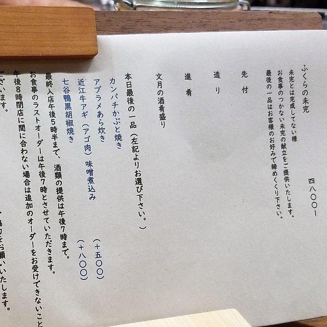 ふくら(小)_004