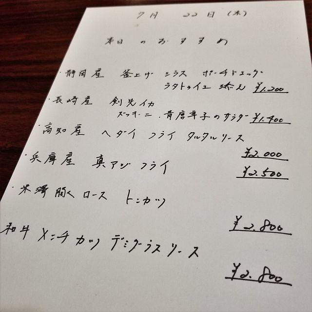 レクラ(小)_002