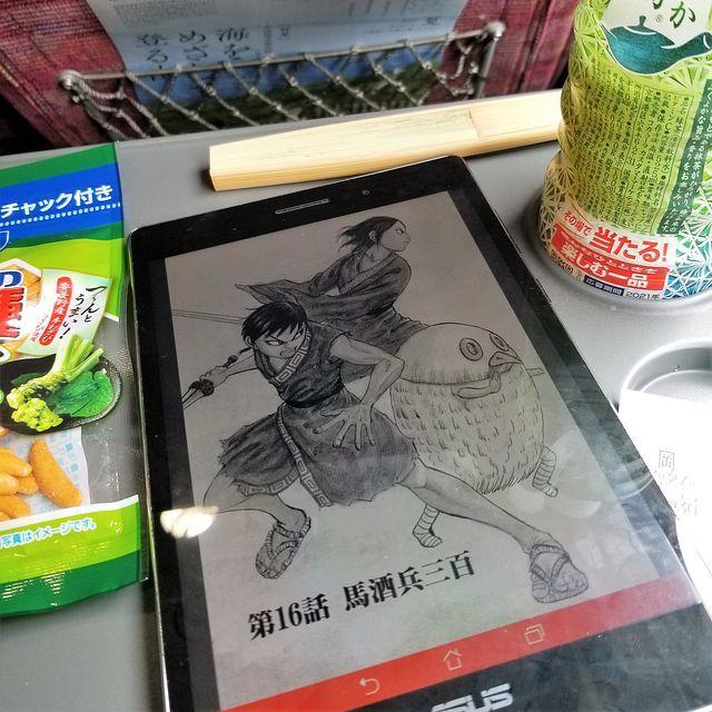 京都駅カレー(小)_008