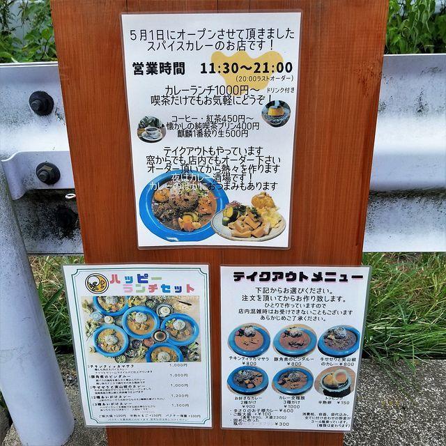 ハッピーカレー(小)_002