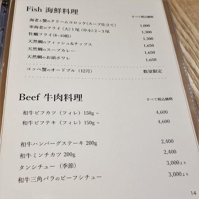 プチレストランないとう(小)_003