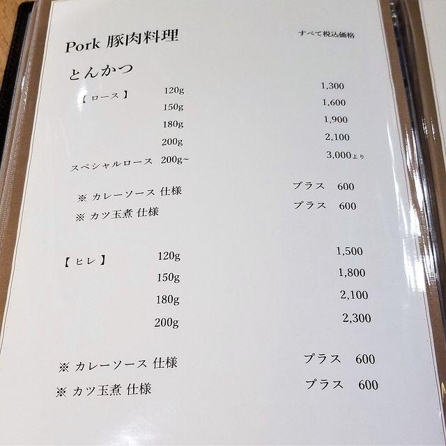 プチレストランないとう(小)_005