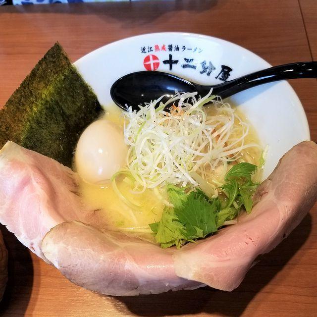 じゅう二分屋(小)_008