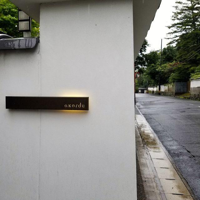 アコルドゥ2(小)_001