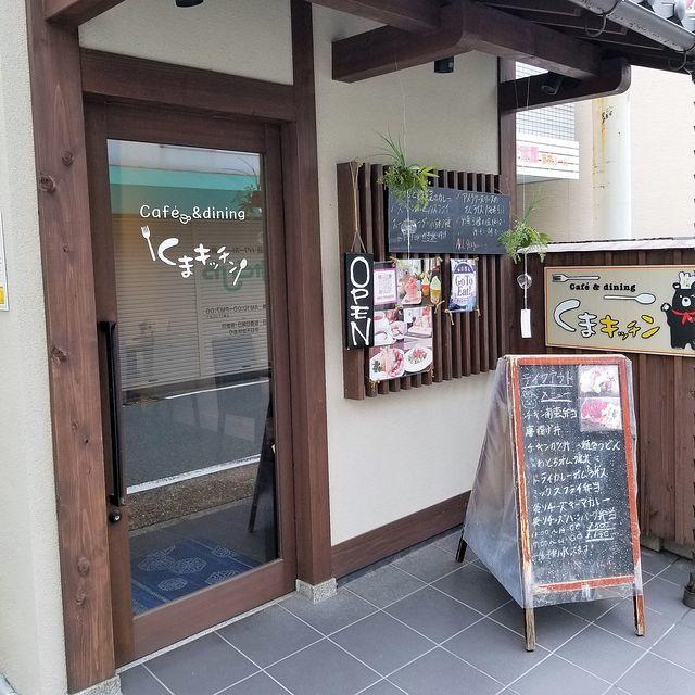くまキッチン2(小)_001