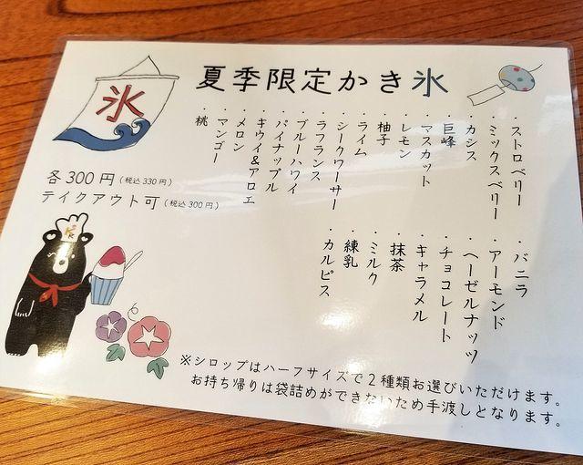 くまキッチン2(小)_003