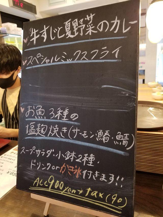 くまキッチン2(小)_010