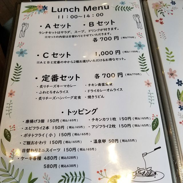 くまキッチン(小)_002