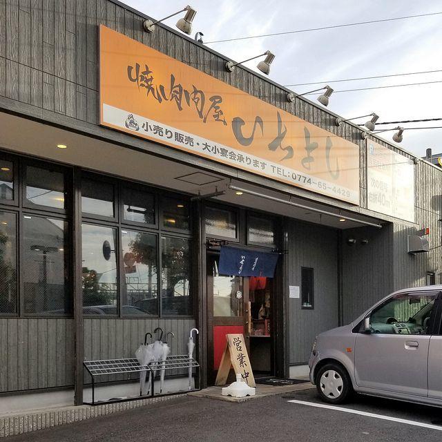 いちよし(小)_001