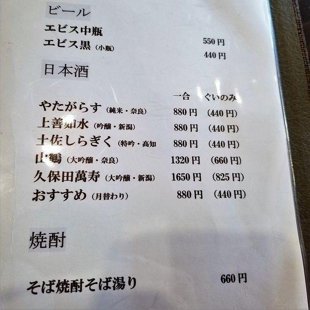 百夜月(小)_005