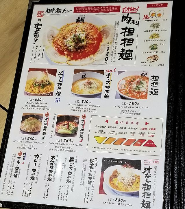 胡京都駅前(小)_003