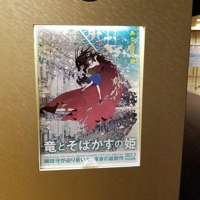 胡京都駅前(小)_012