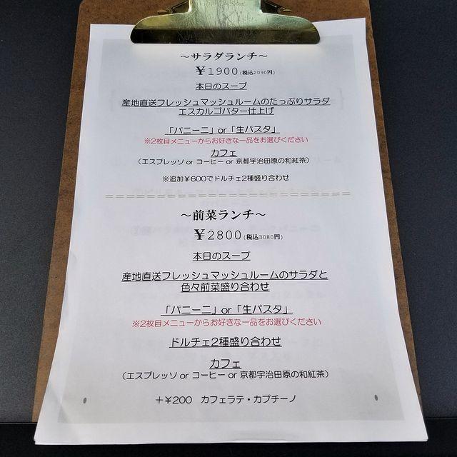 御所Delino2(小)_002