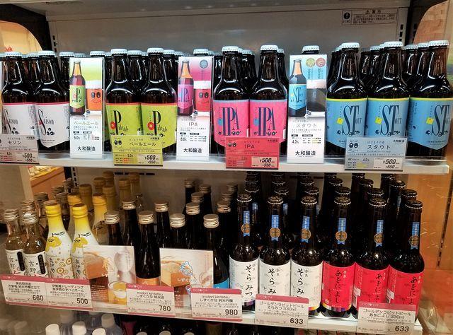 YAMATO Beer(小)_007