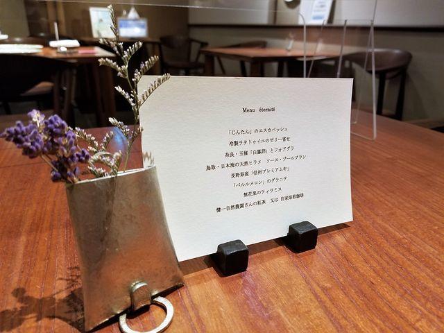 エテルニテ(小)_002