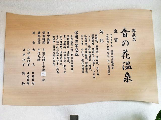 manma(小)_004