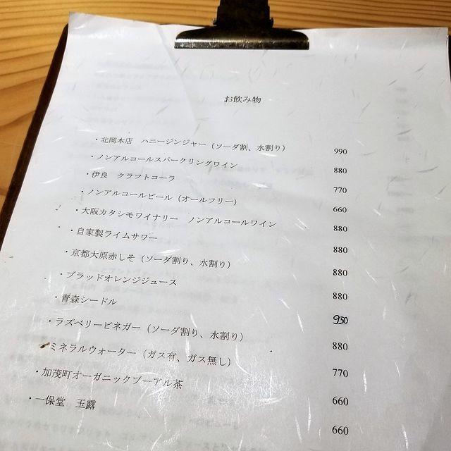 fudoランチ2(小)_002