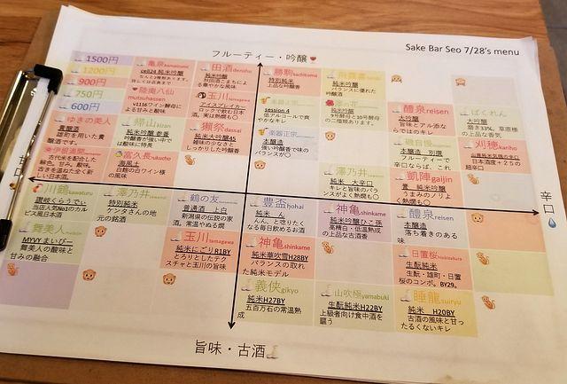 SEO2(小)_004