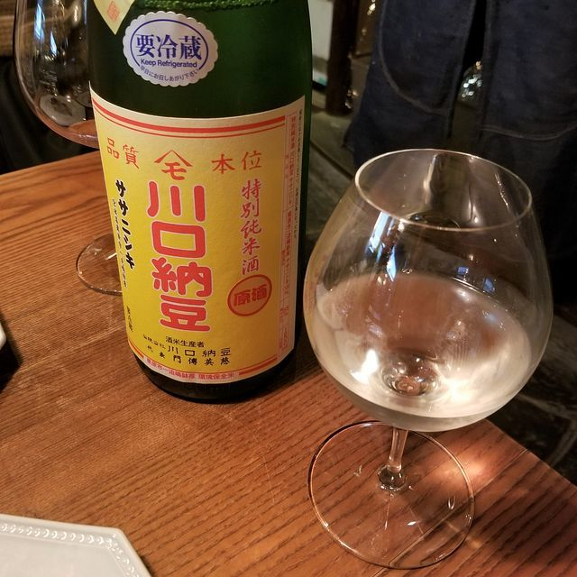 つなぐ食堂3(小)_014