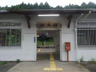 三重JR関西本線加太駅