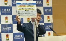 okoruichita.jpg