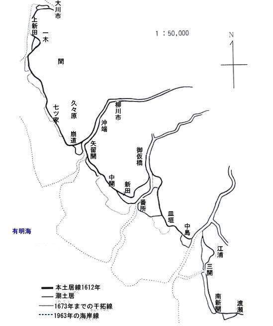 慶長本土居図