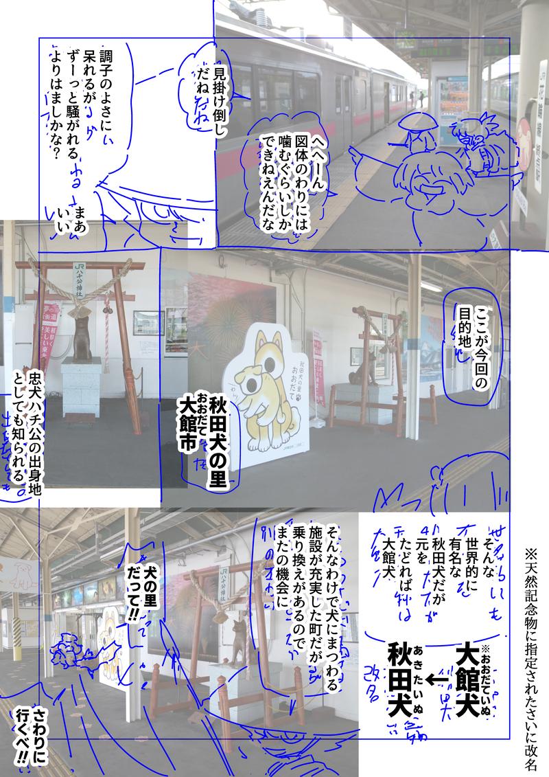 2life118_005n.png