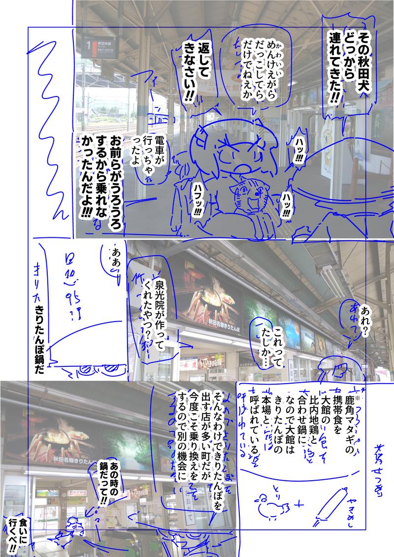 2life118_006n.png