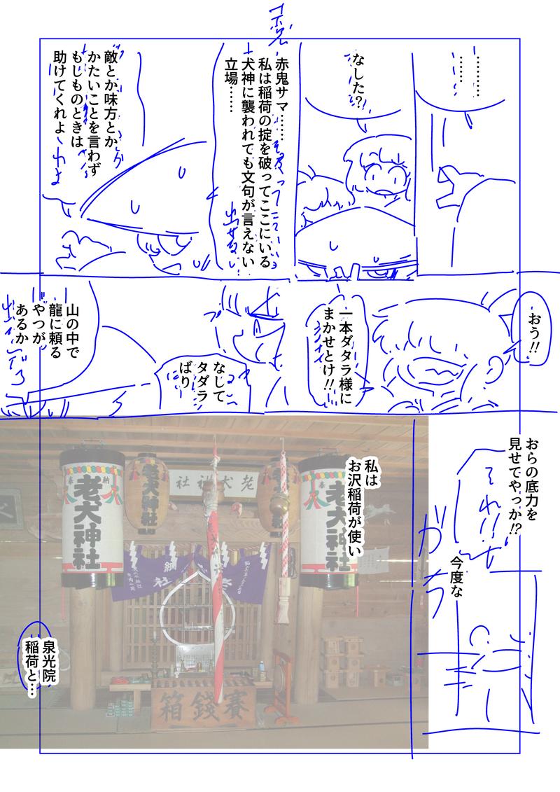 2life118_013n.png