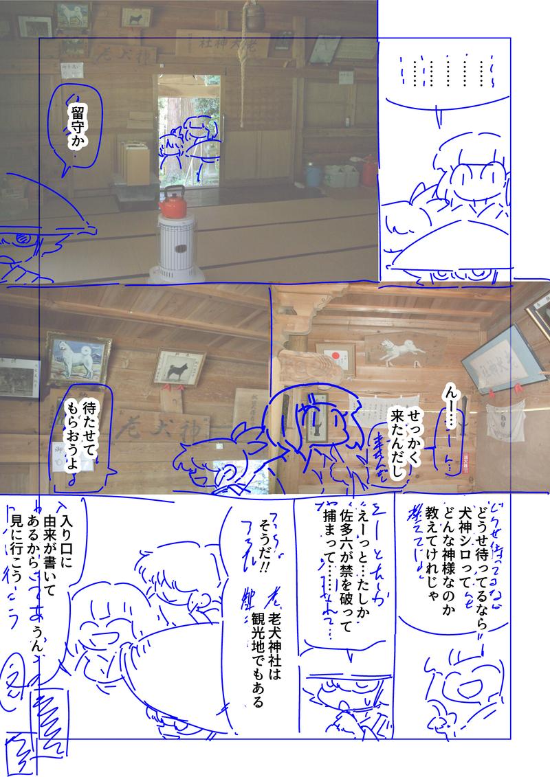 2life118_014n.png