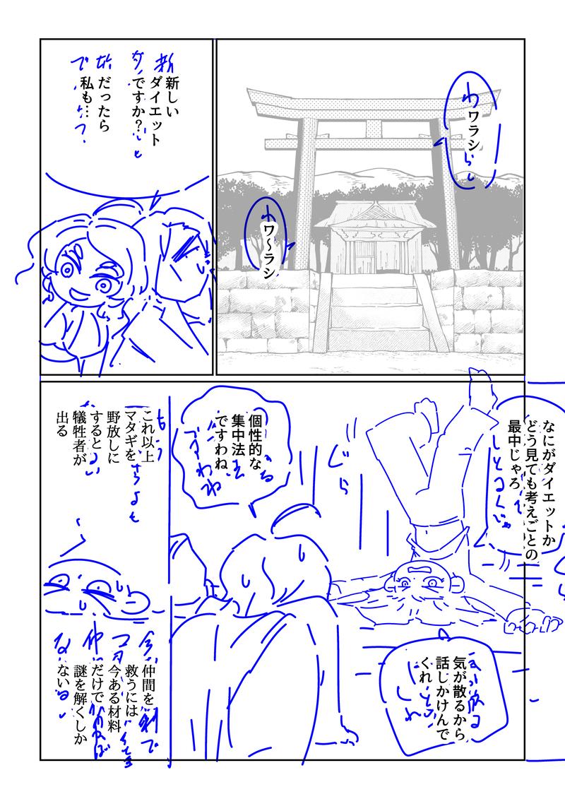2life118_017n.png