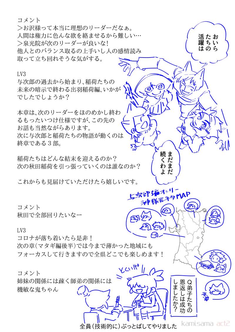 2life118_020.png