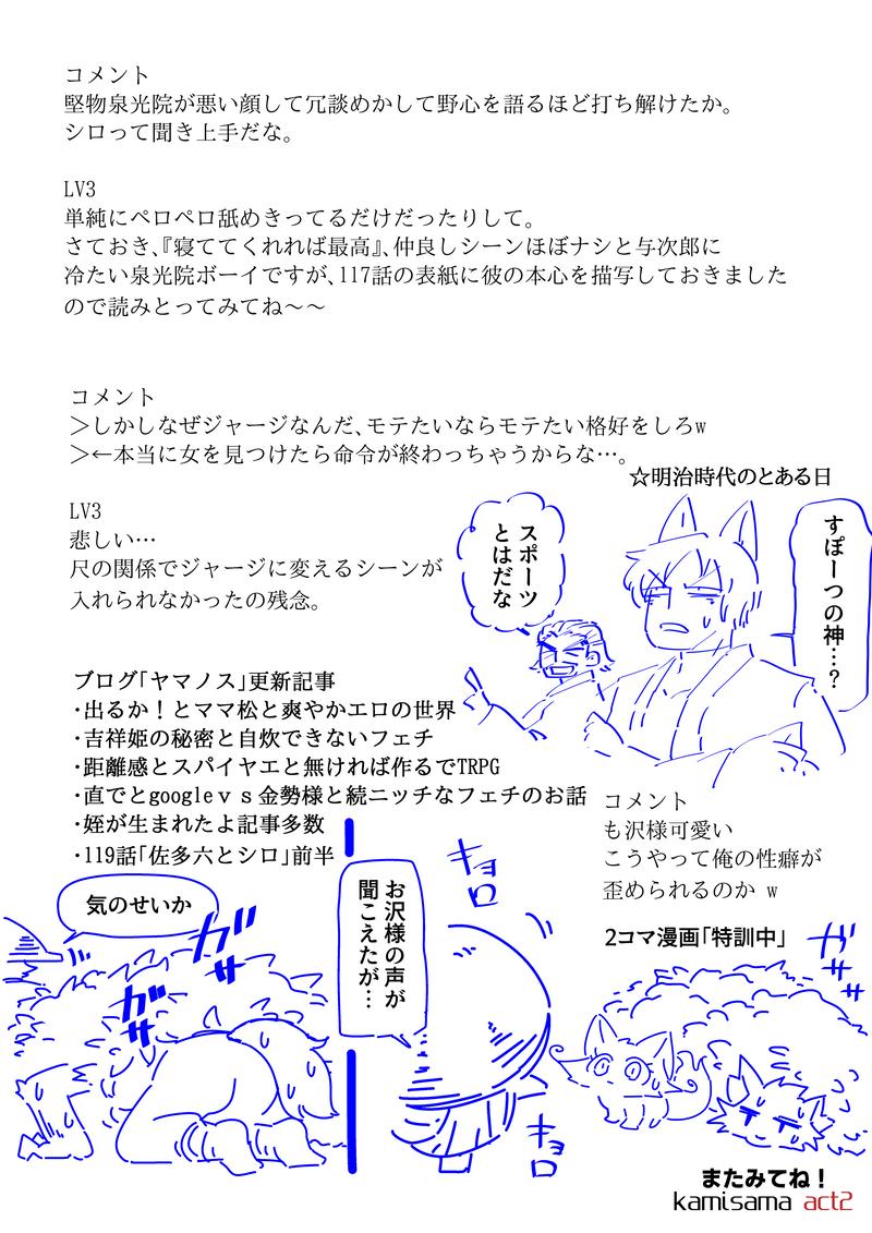 2life118_021.png