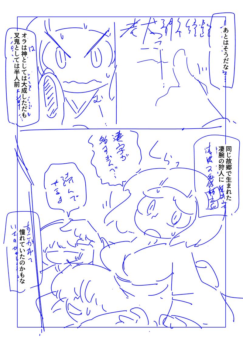 2life119_002n.png