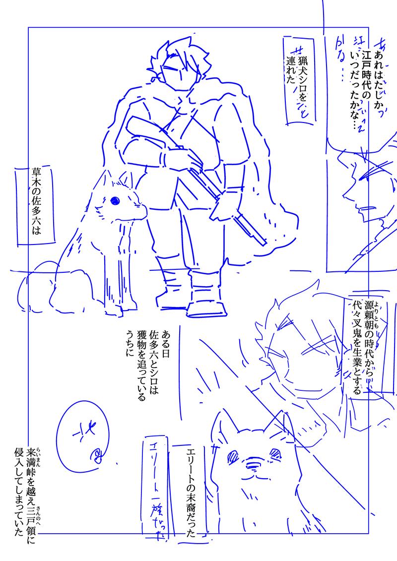 2life119_005n.png