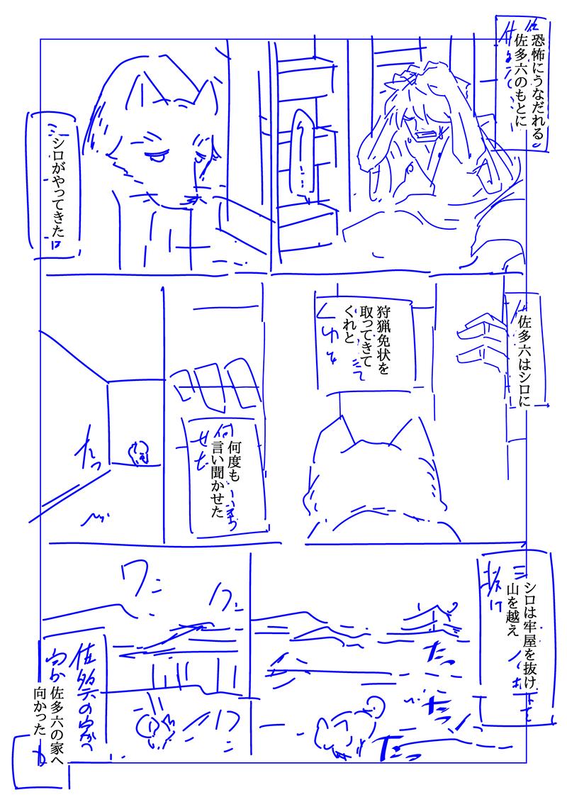 2life119_008n.png