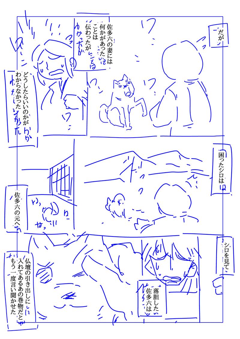 2life119_009n.png