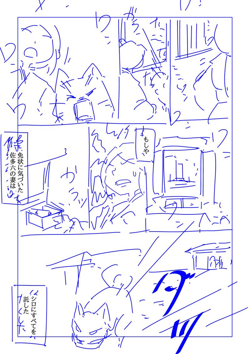 2life119_010n.png