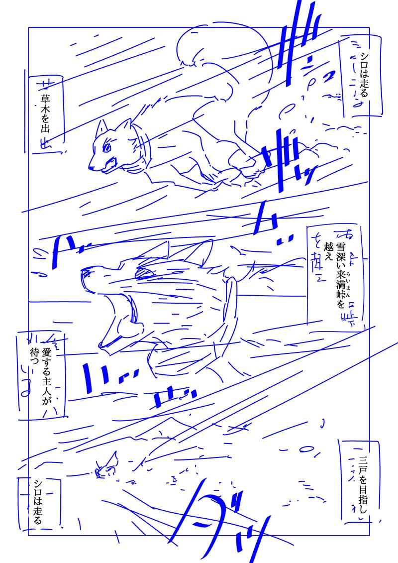 2life119_011n.png