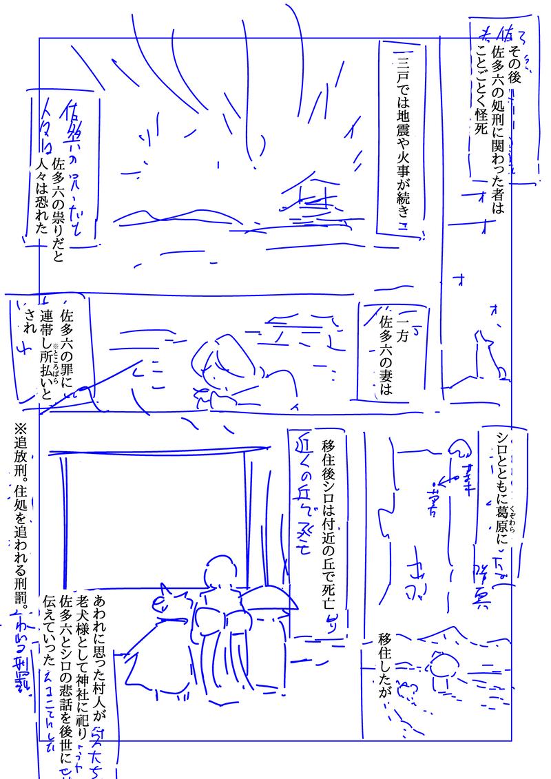 2life119_013n.png