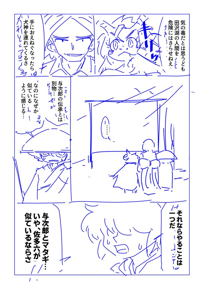 2life119_014n.png