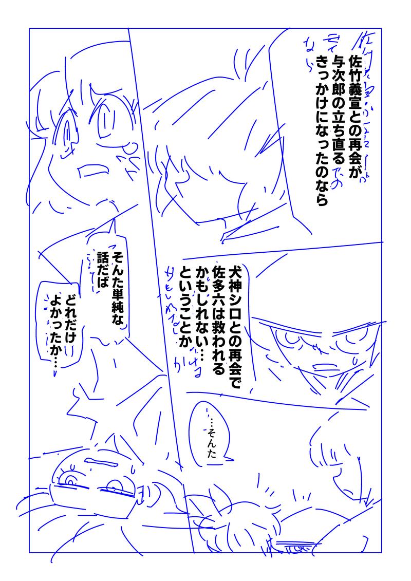 2life119_015n.png