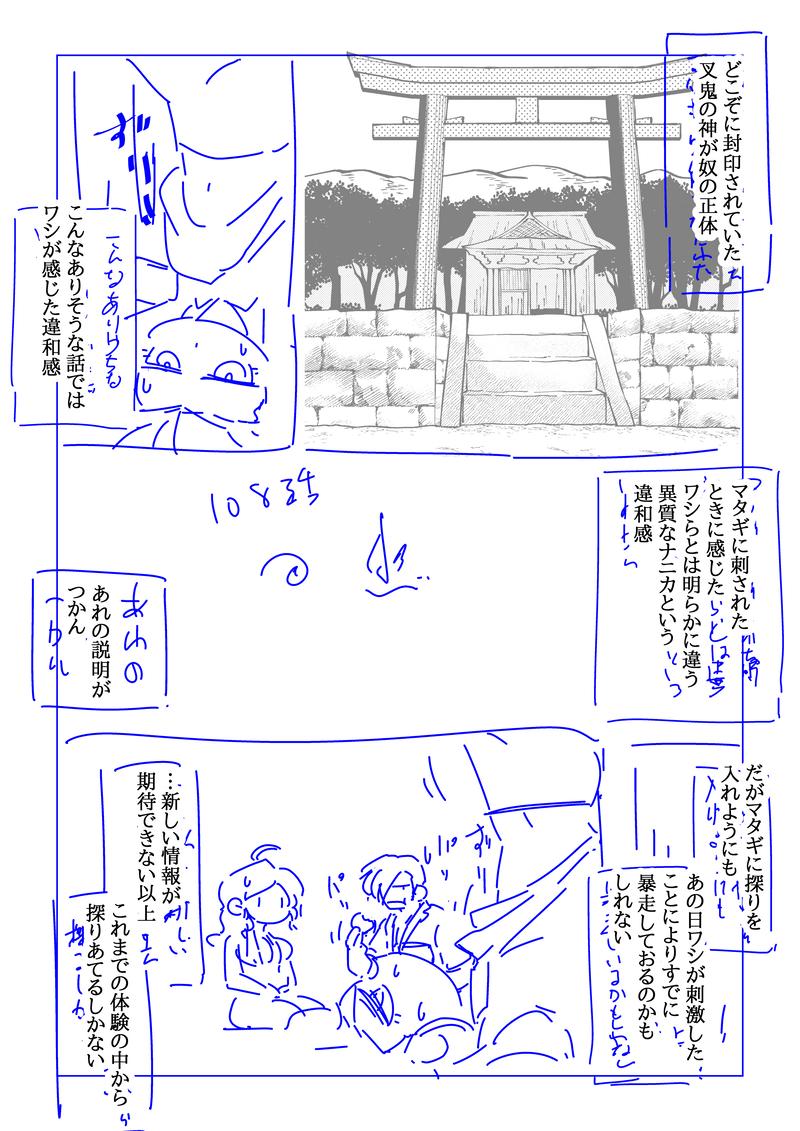 2life119_016n.png
