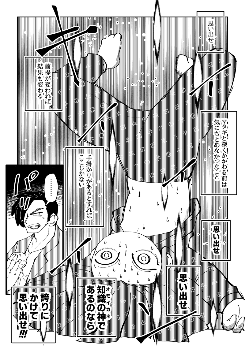 2life119_017a.png