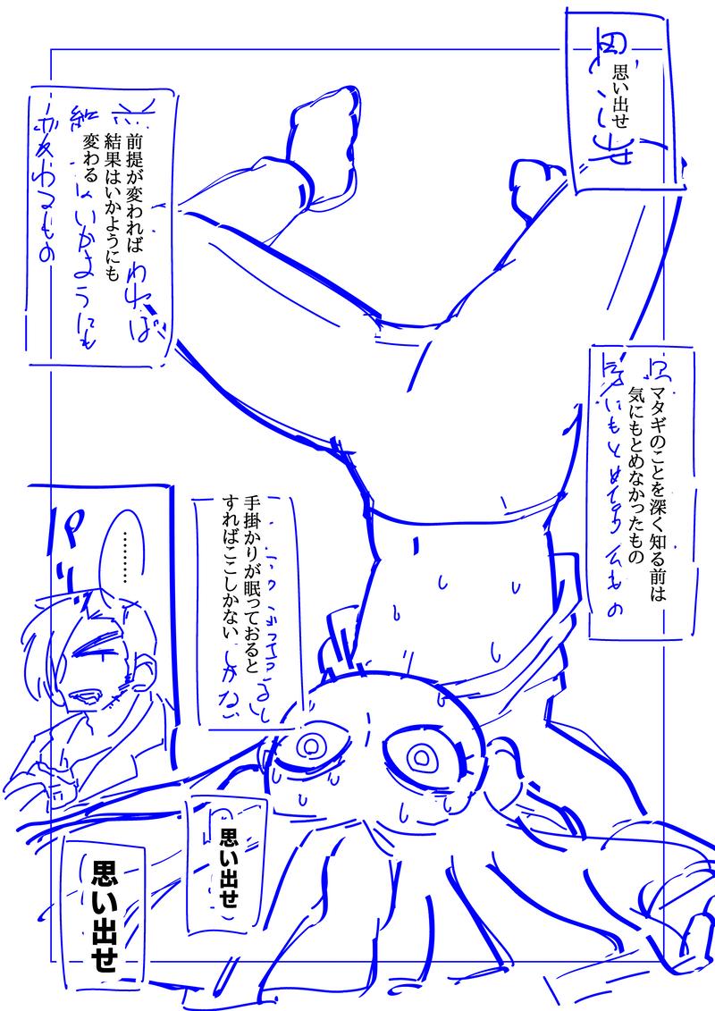 2life119_017n.png