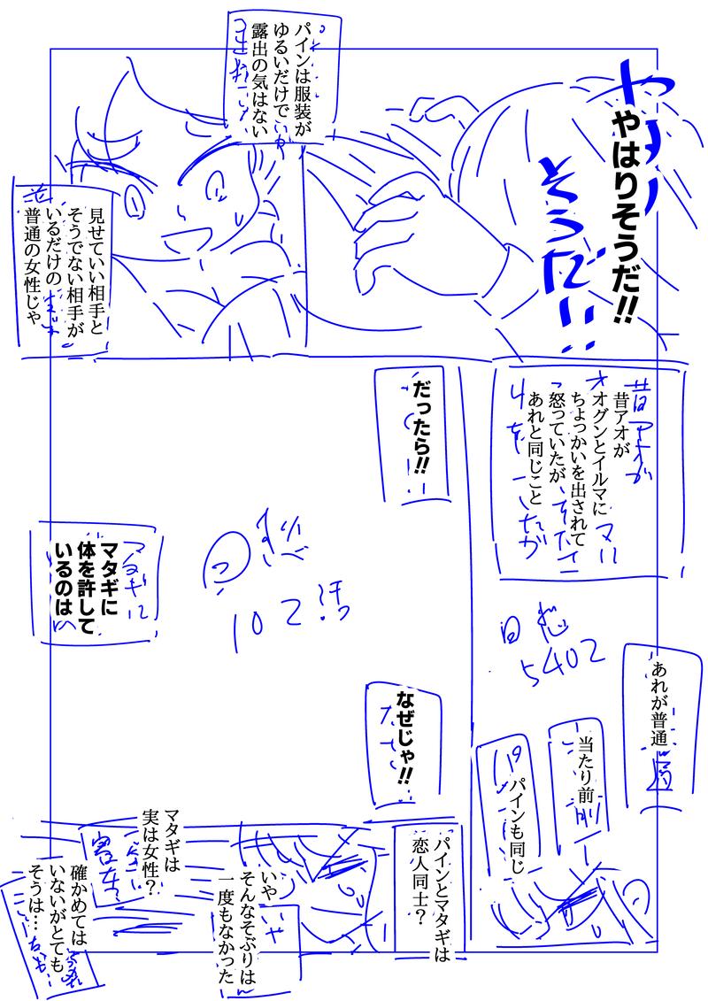 2life119_021n.png