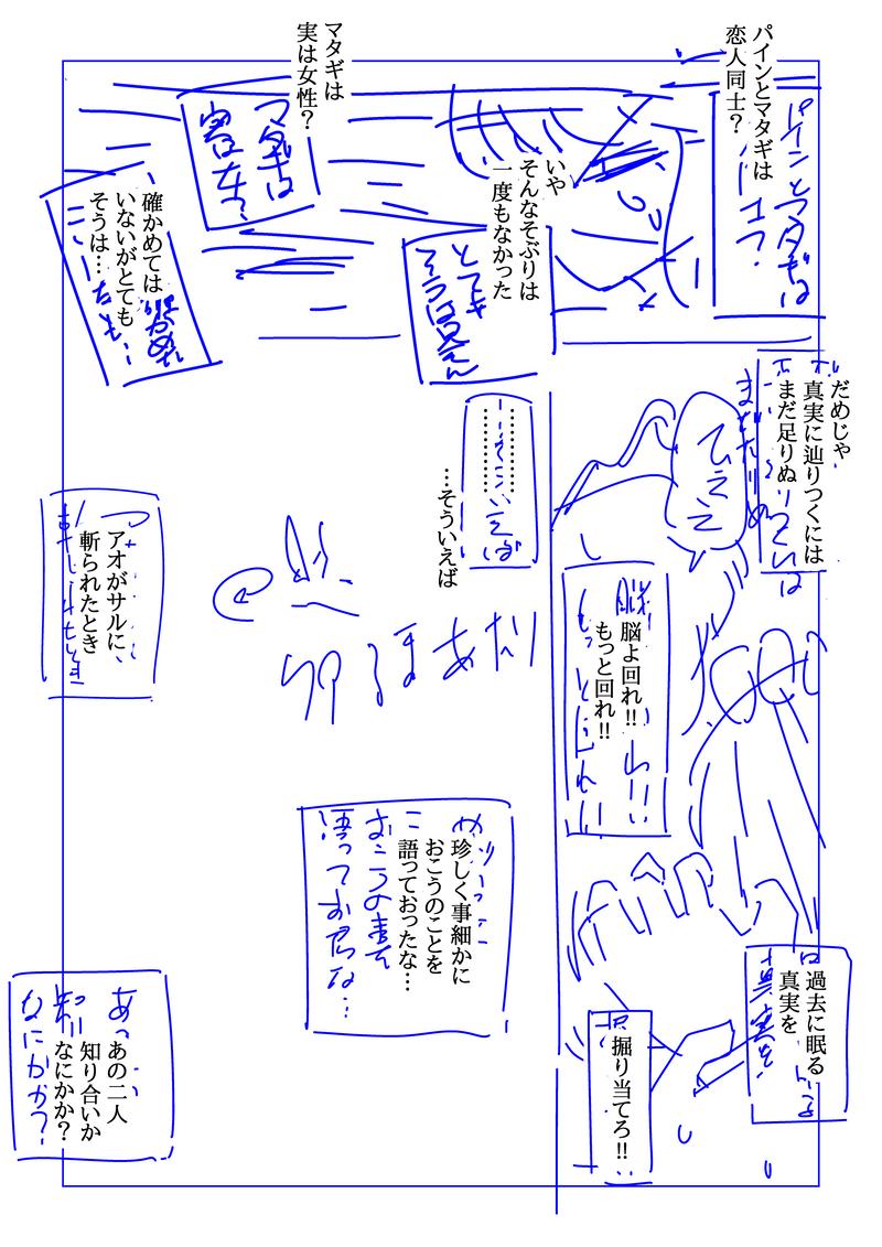 2life119_022n.png
