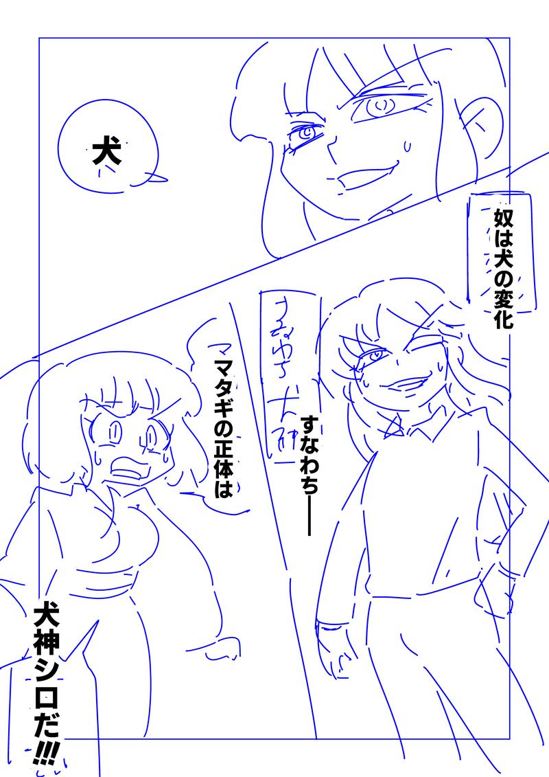 2life119_024n.png